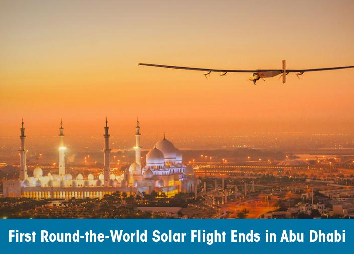 Banner_Solar Impulse